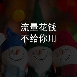 个人网站首页 - 2017版