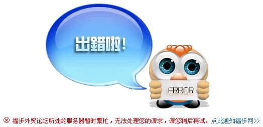 http://p.fobshanghai.com/month_1601/20160118_41bfe6a8e925274713f642EcG5QqnamU.jpg