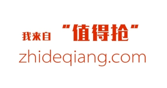 zhideqiang