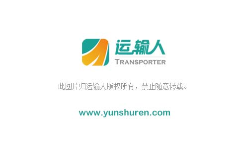 运输人移动官网二维码