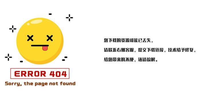 清新粉色插画214情人节海报