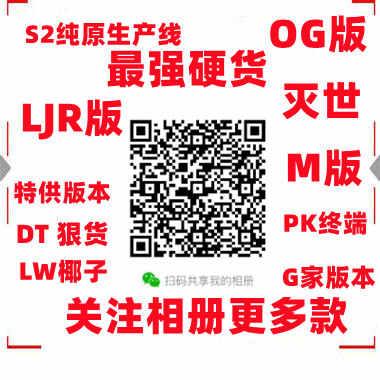 袜子 联名魂斗 819686-059男女鞋36-45