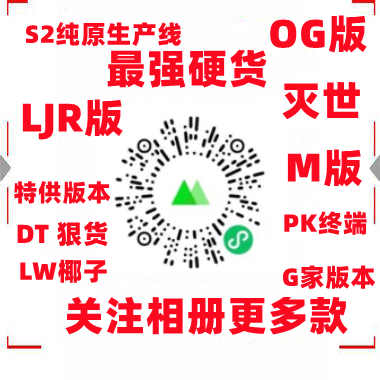 「converse小花」匡威彩虹鞋图片_价格_发售了吗?--纯原OG