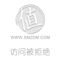 Panasonic 松下 KX-TG70CN-1 2.4G 数字无绳电话机 樱花印色 399元包邮