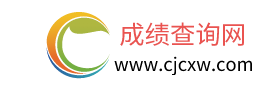 2018年江西省中考一模英语试题及答案