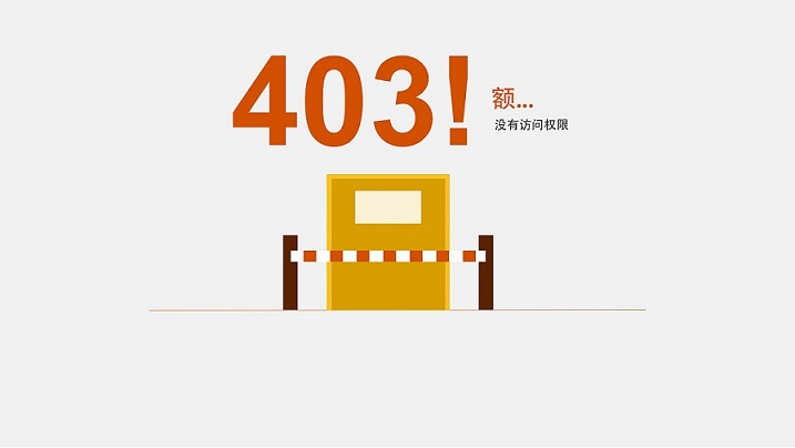 中小型公司网络安全方案1.doc