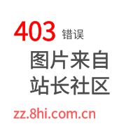 """360浏览器搜索域名,提示""""该页面因服务器不稳定可能无法正常访问!""""是怎么回事?"""