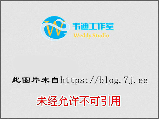 HTML卡哇伊龙猫404页面Not Find源码