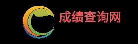 河南省中小学幼儿园教师继续教育管理系统官方入口