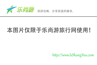 武汉清凉寨四个大字错两个 景区称故意写错