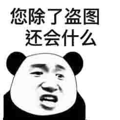 金昌闪退&越权解决方法