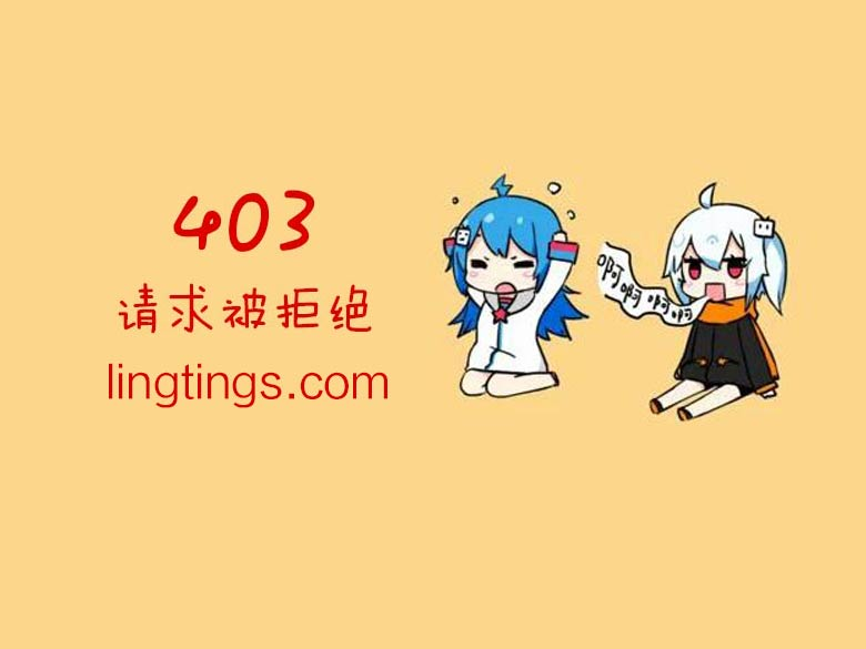 震惊!京东员工竟然泄露50亿条公民信息!