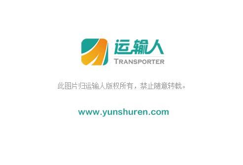 中国重汽黄河重卡溯源之旅的配图