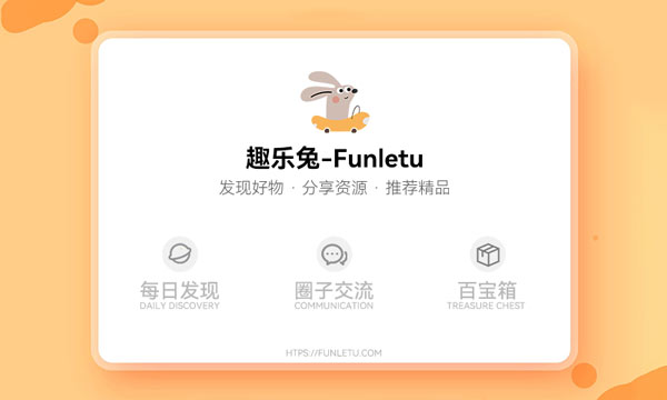 闪电下载:安卓&IOS下载神器