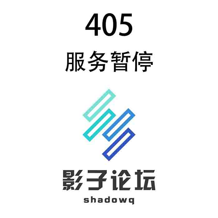 @email.cn邮箱开放注册,可自定义二级域名了