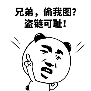 精品3D漫画非常关系 1-12