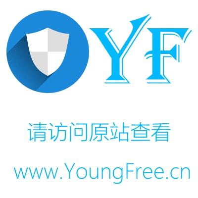 Young Free邀请你领取天猫红包