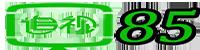 微信小程序Demo: 灵犀外卖小程序源码(图2)